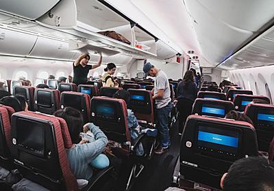 飛行機で中央席しか取れないときの対処法 | ライフハッカー[日本版]