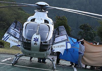 山登りで遭難→救助されたら、一体いくら支払わなければならないか(花房 麗子)   現代ビジネス   講談社(1/3)