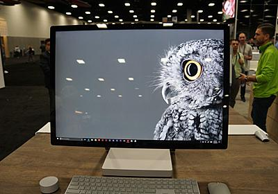【イベントレポート】Microsoftのクリエイター向け一体型PC「Surface Studio」 ~実機を触って見えてきた利点と課題 - PC Watch