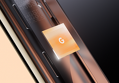 Pixel 6は現行ハイエンドスマホを上回るCPU性能を発揮? - iPhone Mania