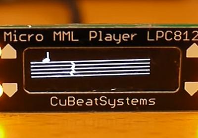 CuBeatSystems: 教科書に載らないソフトウェア開発入門 (今はあまり出来ないと考えている君へ)