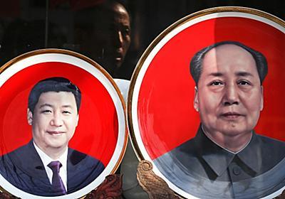 教科書改訂で毛沢東の文革再評価、習政権の狙い:日経ビジネスオンライン