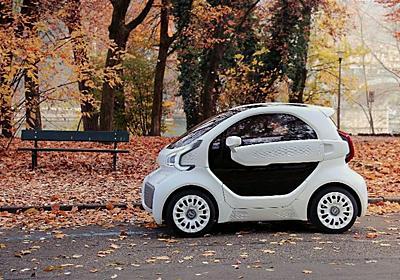 小さくてカワイい。3Dプリンターで作る電気自動車「LSEV」 | ギズモード・ジャパン