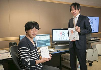 キスマイ主演ドラマ、深夜枠でも高視聴率のワケ:日経ビジネスオンライン