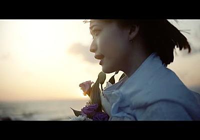 ヤなことそっとミュート - Lily【MV】