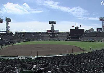 高野連がコロナ対策徹底を呼びかけ 甲子園前に出場辞退相次ぐ   高校野球   NHKニュース