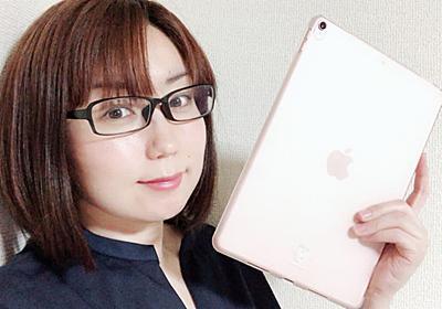 iPadを『究極の生産ツール』に変貌させるアプリ5選。iPad 10周年に寄せて(弓月ひろみ) - Engadget 日本版