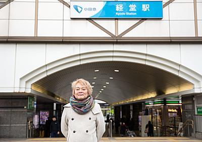 DPZ・林雄司さんが選ぶ「経堂」の好きなところ〜私がこの街に住む3つの理由〜 - SUUMOタウン