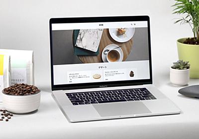 専門知識がなくてもECサイトを作成可能に 「Squareオンラインビジネス」開始 - ITmedia Mobile