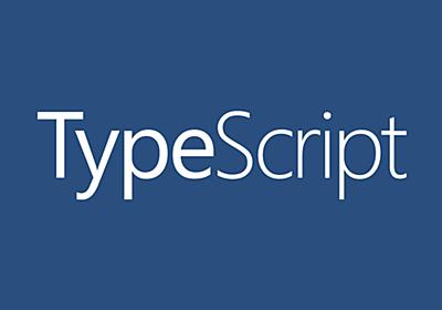 TypeScript入門 – 基本の型を学ぶ | DevelopersIO