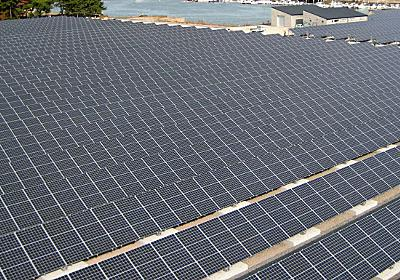 太陽光買い取り価格、さらに下げ 18年度20円弱に  :日本経済新聞