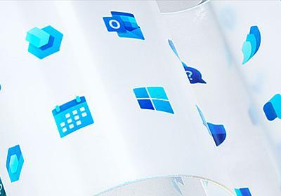 Windowsの新しいロゴデザインが明らかに - GIGAZINE
