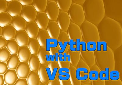 VS Codeでソースコード管理、初めの一歩:Visual Studio Codeで快適Pythonライフ - @IT
