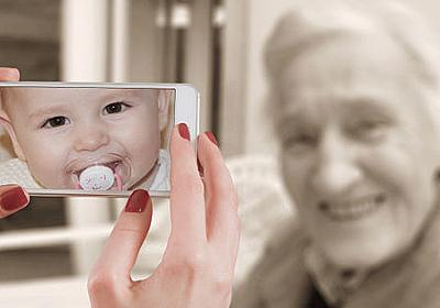 肌の細胞の老化を「逆転」させることが可能なメカニズムが発見される - GIGAZINE