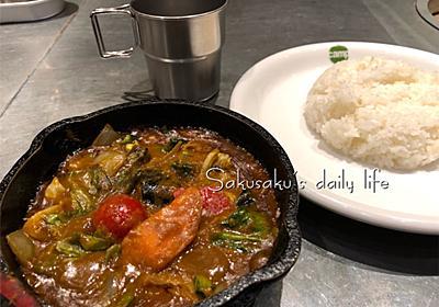 野菜を食べるカレーcamp 大手町タワー地下オーテモリ(OOTEMORI) - さくさくの日常