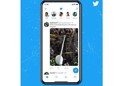 iOS/Android版Twitterアプリ、縦長画像をそのまま表示可能に - PC Watch