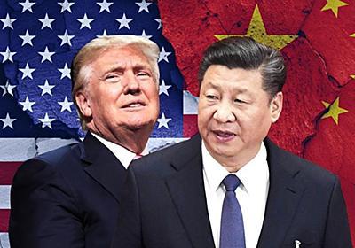 CNN.co.jp : 中国の狙いは「米国に代わる超大国」 米CIA高官が見解