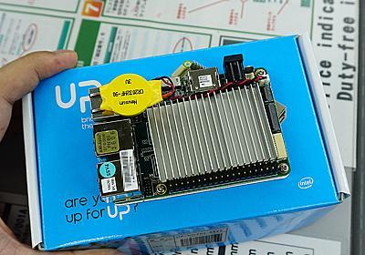 ラズパイサイズでWindows 10が動作する「UPボード」がツクモに入荷 - AKIBA PC Hotline!