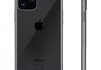 3眼カメラ仕様の次期iPhoneは、6.1インチ有機ELと6.5インチ有機ELモデルの2種類? | Rumor | Macお宝鑑定団 blog(羅針盤)