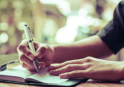 反応が取れるブログの書き方〜たった4つの基本文章テクニック〜