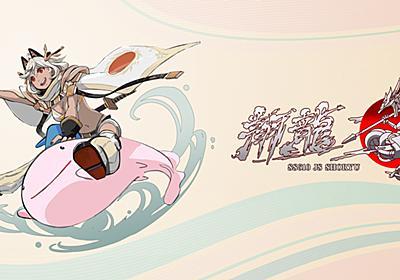 海上自衛隊に配備される潜水艦「しょうりゅう」の公式ロゴマーク&広報用キャラクターに、プラチナゲームズのアーティストたちの作品が採用されることになりました! | プラチナゲームズ公式ブログ