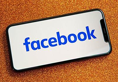 Facebook、ロシアが依然最大の偽情報発信源と報告 - CNET Japan