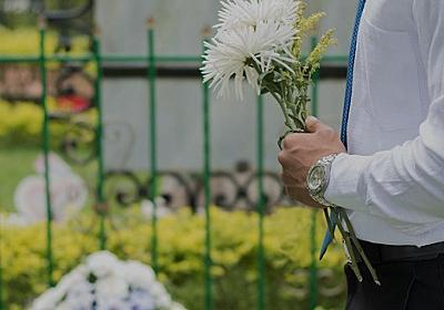 声優・長嶋はるかさん、病気療養中に死去 33歳 アニメ『屍鬼』田中かおり役など   ORICON NEWS