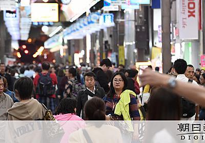 節電解除へ、暮らしや観光の復調に期待 地震から2週間:朝日新聞デジタル
