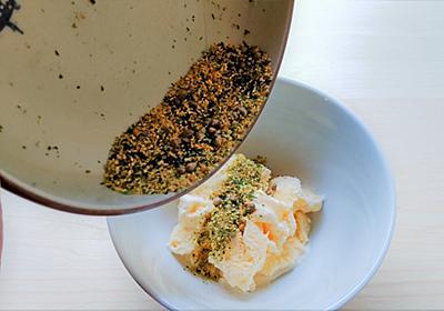 辛い食べ物NGなライターが「辛くない七味」を専門家に注文して「風味調合」の可能性を探ってみた - メシ通 | ホットペッパーグルメ