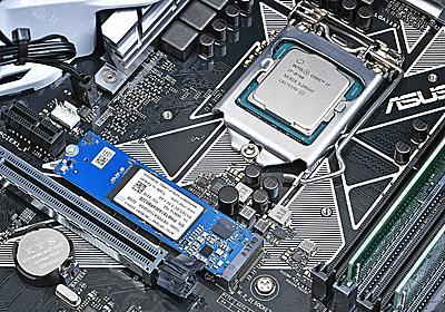 【レビュー】Optane Memoryのちょい足しで大容量HDDからゲームが高速起動 ~Core i+搭載マシンはゲーマーの福音となるか? - PC Watch