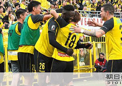 J2柏まさか!史上最多の13得点 オルンガが8ゴール:朝日新聞デジタル