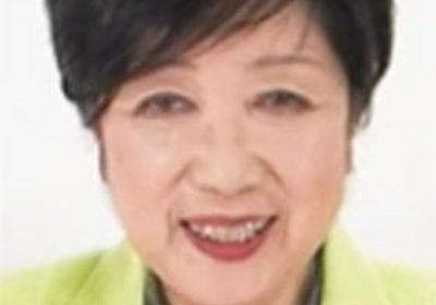 関東大震災朝鮮人被害者の追悼式典にオリバー・ストーン監督が反ヘイトのメッセージ! 一方、小池百合子知事はヘイト団体を後押し|LITERA/リテラ