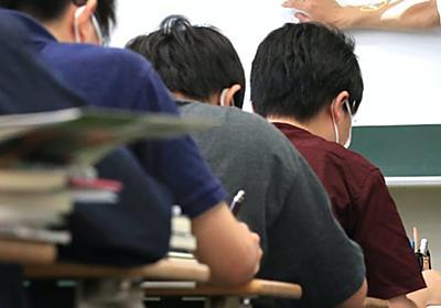 高校在学中、大学の単位取得可能に 教育再生会議提言へ: 日本経済新聞
