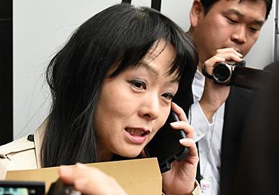 杉田水脈議員ら保守界隈が夫婦別姓を毛嫌いする家庭の事情 - 勝部元気|論座 - 朝日新聞社の言論サイト