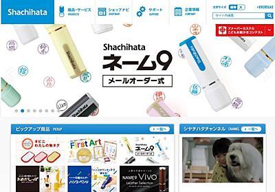 全文表示 | シヤチハタ、「痴漢対策ハンコ」発売を検討 SNSの安全ピン論争受け...女性社員らが商品案練る : J-CASTニュース