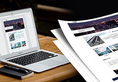 Webサイトのコーディングで困る前に知っておきたい3つのポイント   Stocker.jp / diary