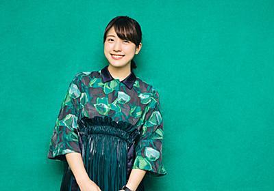 """中学生で""""就活""""を経験。タレント兼エンジニア・池澤あやかさんが二つの仕事を続ける理由 - はたらく女性の深呼吸マガジン「りっすん」"""