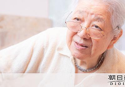 95歳の料理家、辰巳芳子の警告「日本はすごく貧しい」:朝日新聞デジタル