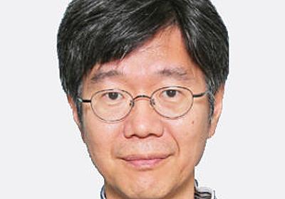 提言と財政支出額の根拠解説と補足(松尾匡) | 薔薇マークキャンペーン