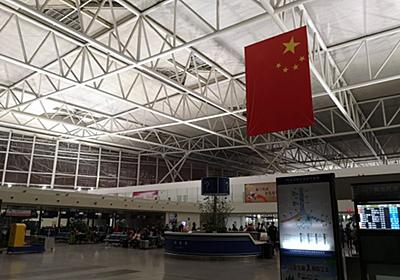 [2日目]オーケー航空で行く深圳の旅 | Cerevo TechBlog