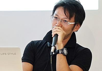 新規事業で陥りがちな「負のスパイラル」とは--経営者と起案者がすべきこと - CNET Japan