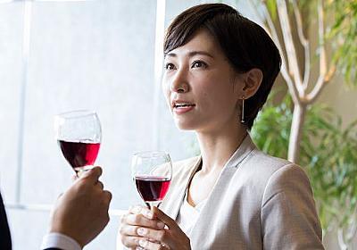 40代女性の婚活を左右するやっかいな「感情」 | 激変!ニッポンの結婚 | 東洋経済オンライン | 経済ニュースの新基準