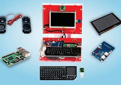 Raspberry Piを自分好みのノートPCにする組み立てキット「LapPi」 | fabcross