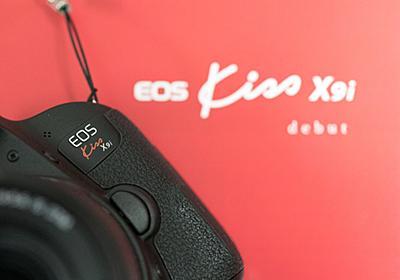 X7ユーザーによるEOS Kiss X9i と X7 の比較と検討まとめレビュー。どっちを買う!?