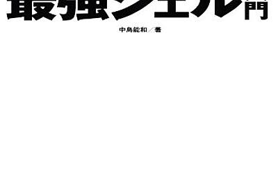 .zshrcの設定 - tsaka's blog