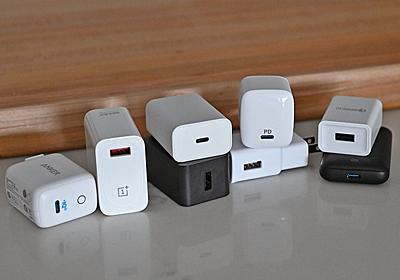 ついに!EUが充電規格統一を可決。一番困るのはAppleより… | ギズモード・ジャパン