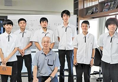 専門家も驚いた 啓明学院が数学の国際学会で発表 総合 神戸新聞NEXT