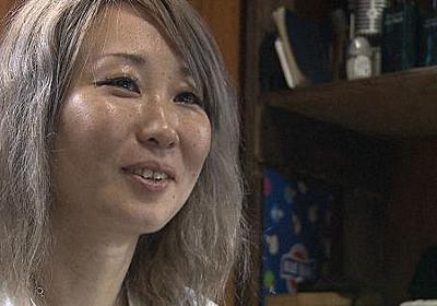 「米国の正義を疑え!!」沖縄基地問題に取り組む「ガチウヨ」女性に密着 - 毎日新聞
