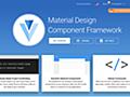 Vueでもっと幸せになりたいあなたへ。VueのUIコンポーネントライブラリVuetifyのススメ - KAYAC engineers' blog