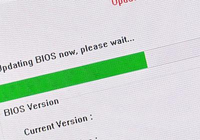 BIOS、更新してますか? | ギズモード・ジャパン